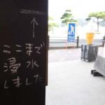 松島→仙台→牛タン