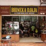 バリ島デンパサール、中華系のお菓子屋さんと憩いのコーヒー屋【Bhineka Jaya Cafe】