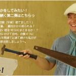 バリ島ウブドでの建築話を奈良と東京で開催します