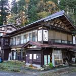 新潟県十日町の山中にポツンと佇む昭和10年代建造の温泉宿【清津峡温泉せとぐち】